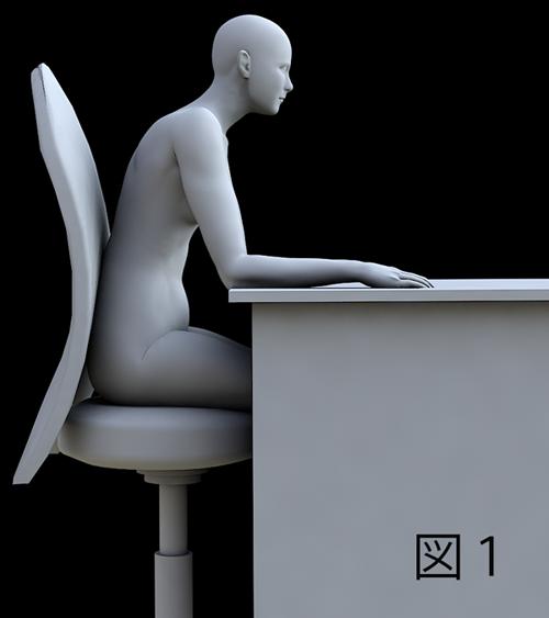 椎間板にストレスな座り方